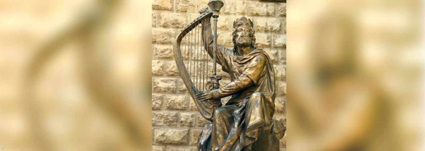 König David an der Harfe